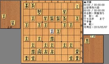 2010/05/02 安用寺先生指導対局