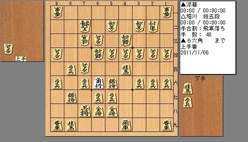 20111106 48手目
